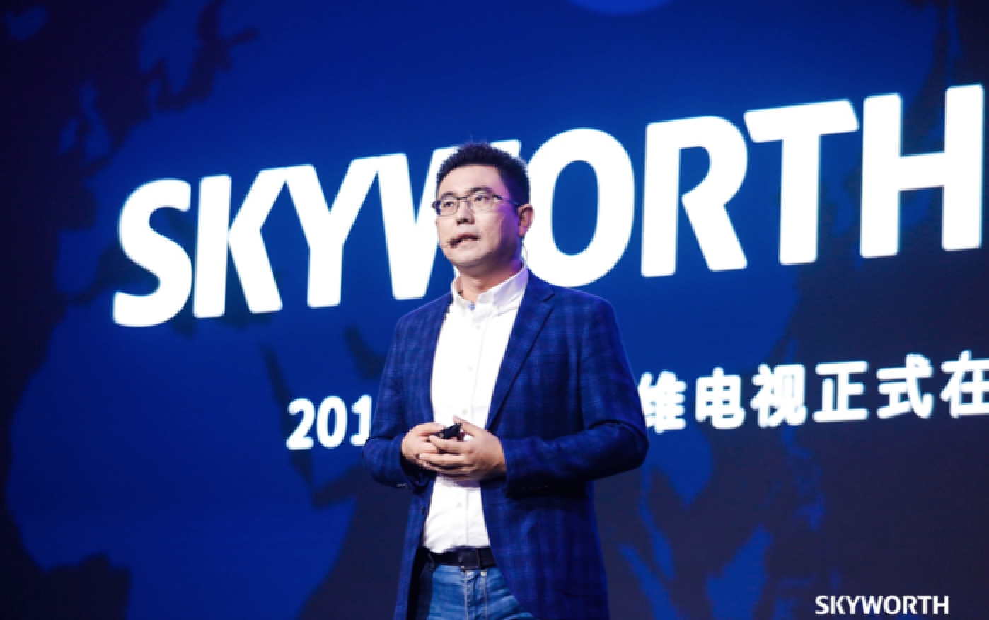 Skyworth TV has released new AIoT eco-brand Swaio and Q80 series high-end TV