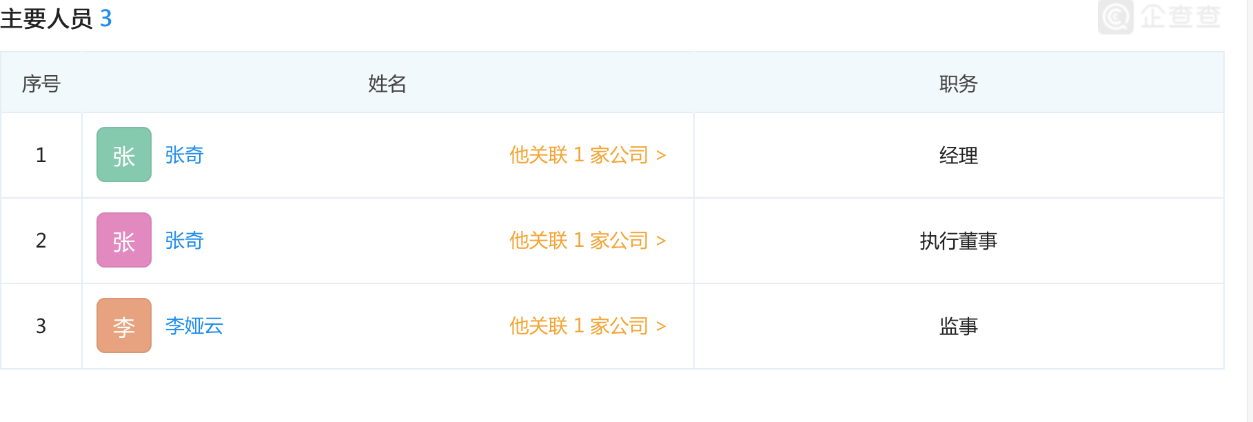 屏幕快照 2019-04-09 下午9.37.37.png