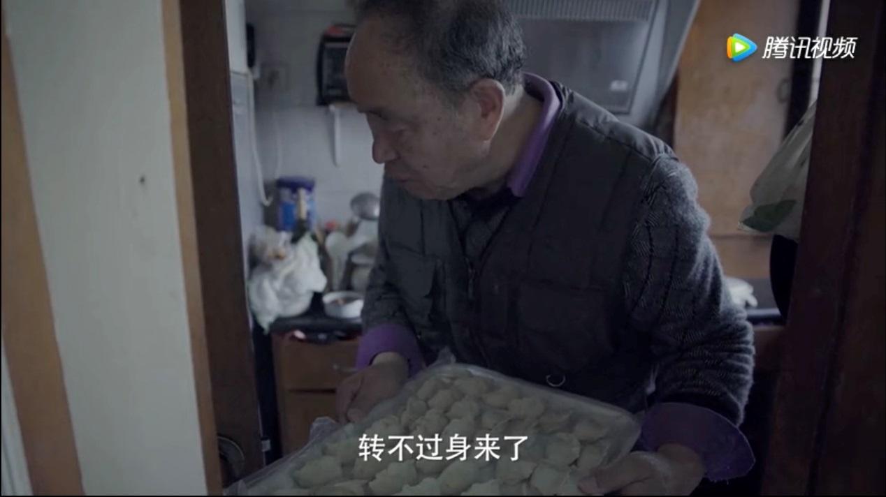 腾讯首部帕金森病微纪录片《AI无距 帕友无惧》上线