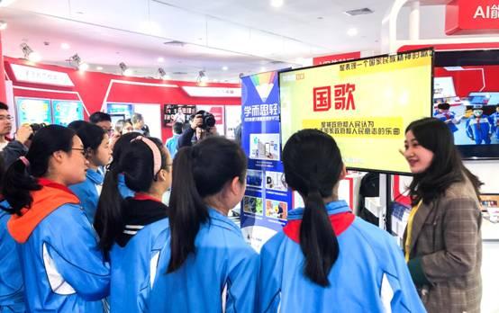 第五届中国数字阅读大会在杭召开 学而思数字产品矩阵成亮点