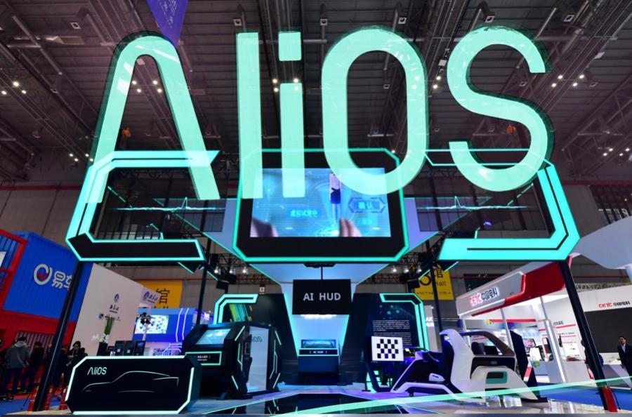 Alibaba releases AliOS on-board program