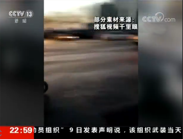 """搜狐视频千里眼首公布""""奔驰女维权录音""""  引发舆论关注"""