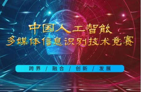 UCloud安全屋为中国人工智能竞赛保驾护航