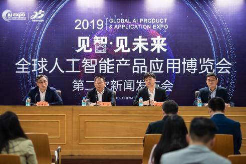 2019全球智博会下周开幕 重磅信息抢先揭晓