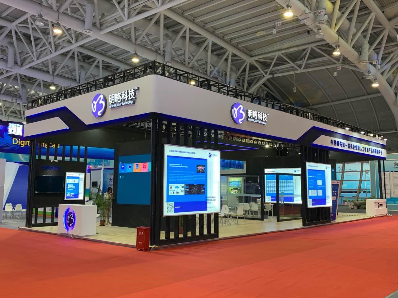 <b>亮相数字中国建设峰会,明略科技HAO智能推动AI场景化落地</b>