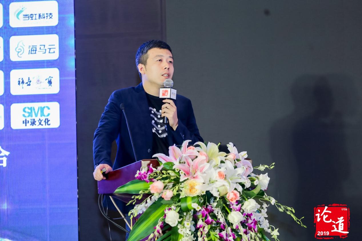 雷鸟科技CEO李宏伟齐鲁论道:固本创新,开创电视的第三条曲线