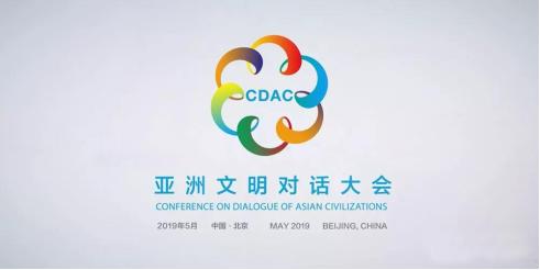 清锋时代携极速3D打印技术见证亚洲文明对话大会