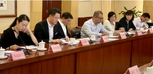 汇桔网董事长谢旭辉受邀出席《中华人民共和国专利修正案(草案)》座谈会