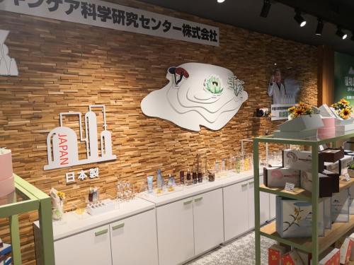 植物医生携手顶尖科研团队 垦荒日本市场拔头筹