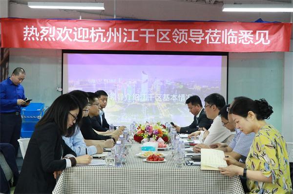 江干区副区长范朝辉一行莅临悉见科技参观考察