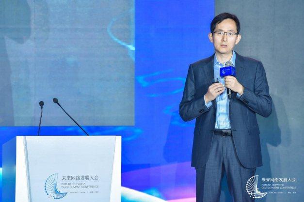 第三届未来网络发展大会 华为首次提出5G确定性网络