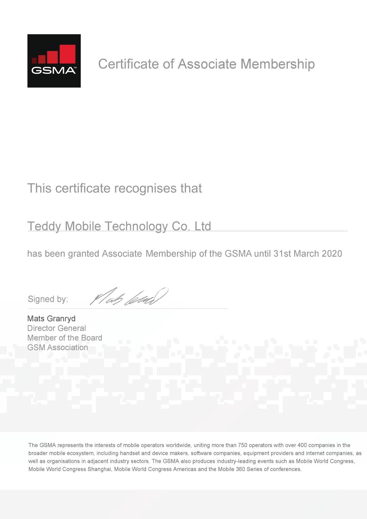 与行业巨头齐名 泰迪熊移动正式加入全球移动通信协会GSMA