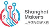 """打造""""创新未来""""——2019上海国际创客大赛正式启动"""