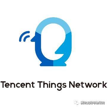 腾讯物联网开发者社区平台Tencent Things Network发布