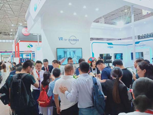 贝壳如视VR亮相2019中国数博会,打造新居住时代智能化看房体验