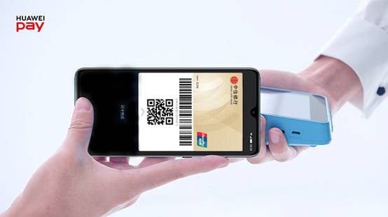 Huawei Pay将亮相京交会,不止于支付