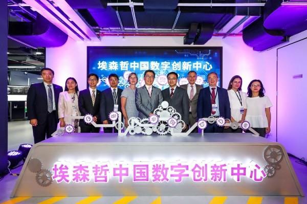 埃森哲中国数字创新中心在沪启动 码隆科技智能货柜成为常驻展品