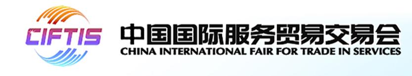 文思海辉将赴2019中国国际服务贸易交易会