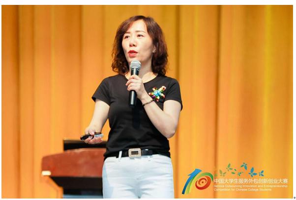 文思海辉荣获中国大学生服创大赛企业贡献奖,以创新之力助推IT服务高质量发展