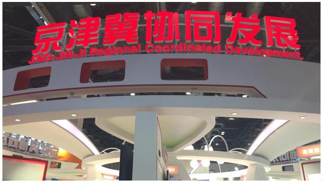 文思海辉亮相2019中国国际服务贸易交易会