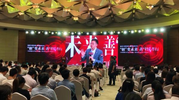 """薪太软荣膺2019""""创业在上海""""国际创新创业大赛优秀企业奖"""