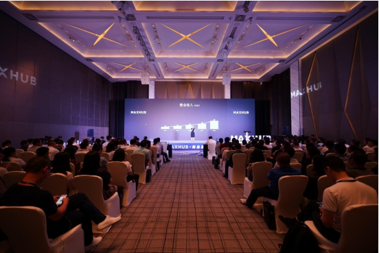新品来袭!MAXHUB为何受深圳创新企业青睐?
