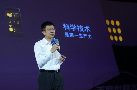 百度任命AI领军人王海峰为集团CTO AI技术发展与落地将再提速