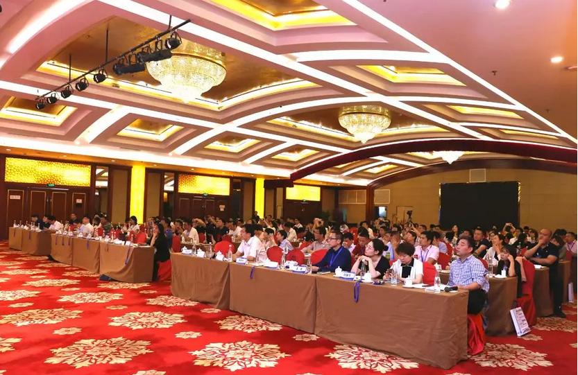 第五届IRCC企业信息风险管控高峰论坛在京召开