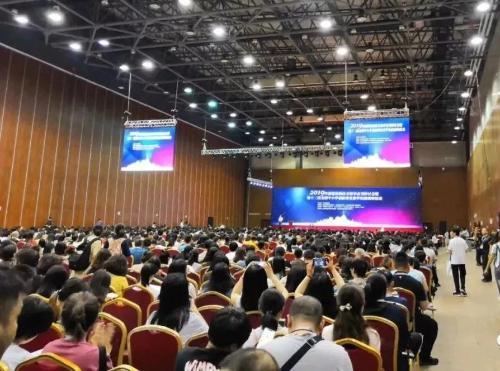 <b>新媒体新技术教学应用研讨会召开,北京文香录直播服务推动新媒体新技术发展</b>