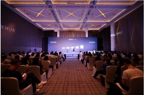 抓住机遇,MAXHUB会议平板助力鹏城创新发展