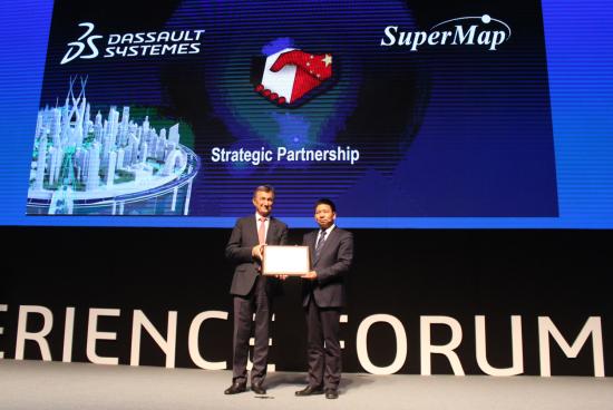 达索系统与超图软件达成全球战略合作