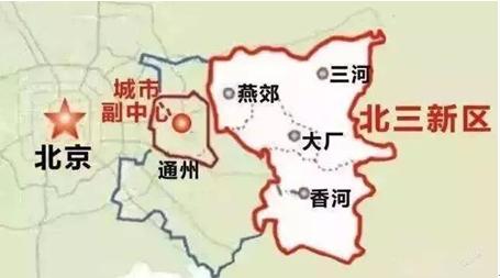 """<b>北三县融入通州""""入京""""倒计时,区域内早安北京潜力可期</b>"""