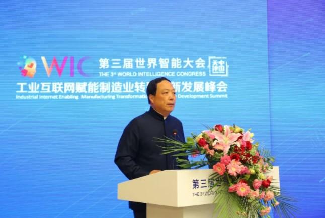 闫希军:质量数字化是现代中药智能制造的核心
