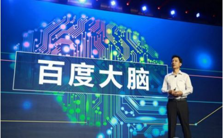 G20建议各国建立可信的AI数字生态 中国百度已把握先机