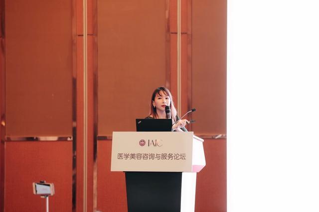 美呗品牌总监马咏棠:互联网时代,医美机构需要进化出超级链接能力
