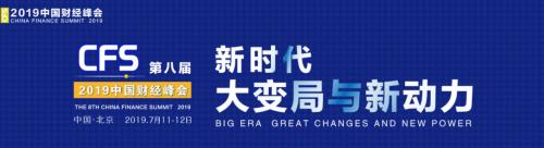 连续两年获奖中国财经峰会,钛动科技凭借提供优质的企业出海服务获评最具投资奖