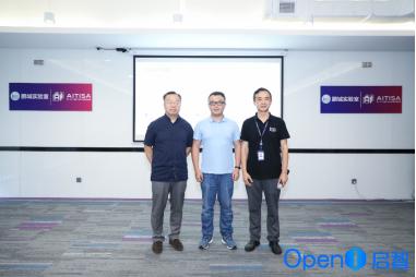 """微众银行加入OpenI启智平台理事会,发布""""OpenI纵横""""项目"""