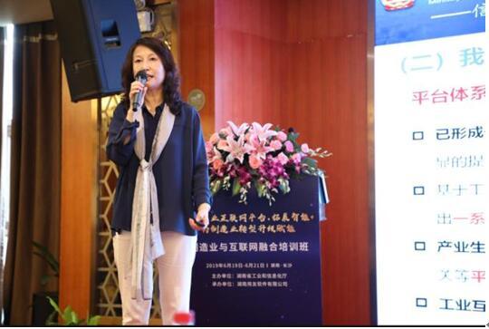 制造业与互联网融合培训班成功举办 用友推动湖南省制造企业数字化转型
