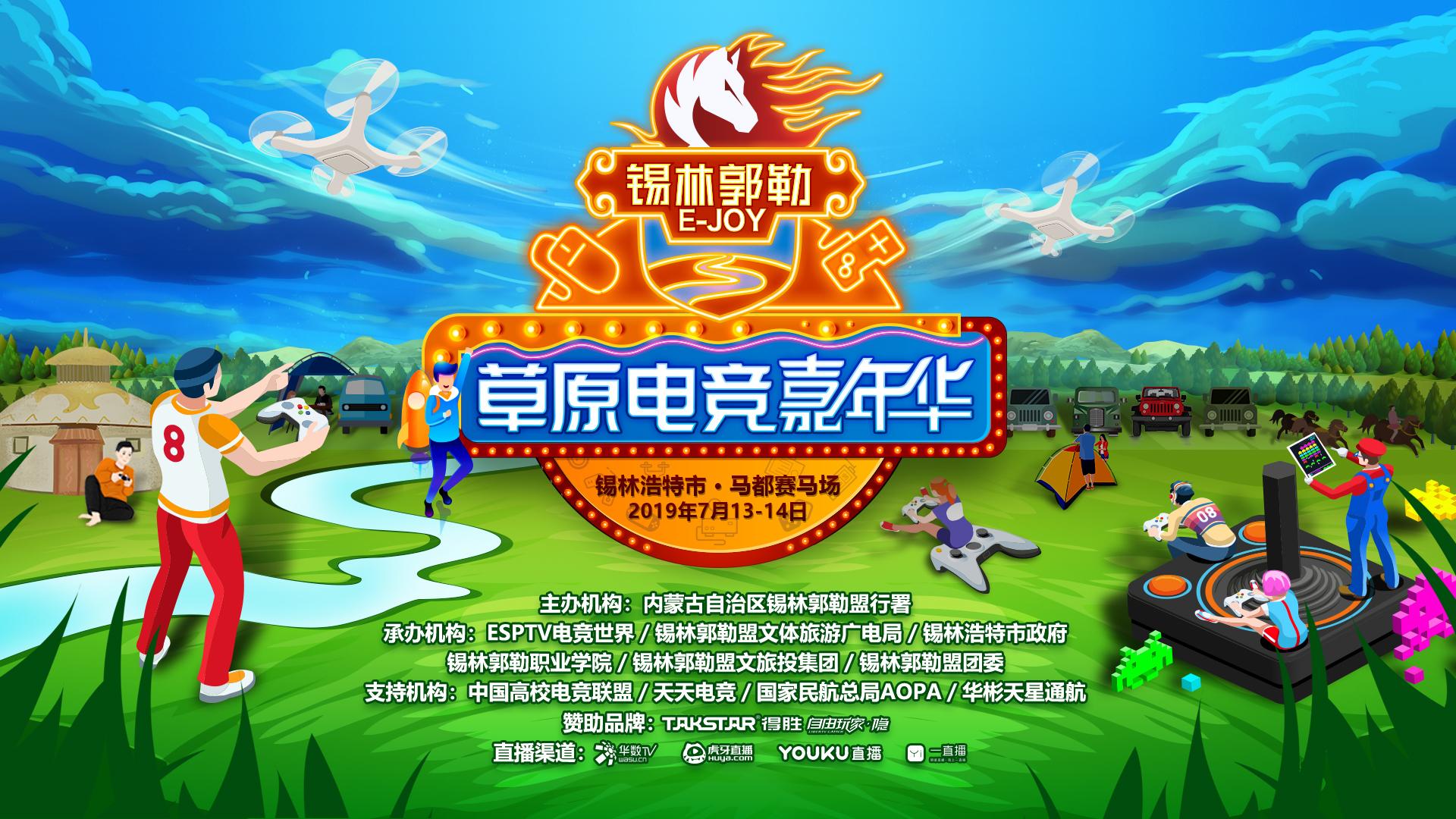 http://www.weixinrensheng.com/youxi/356172.html