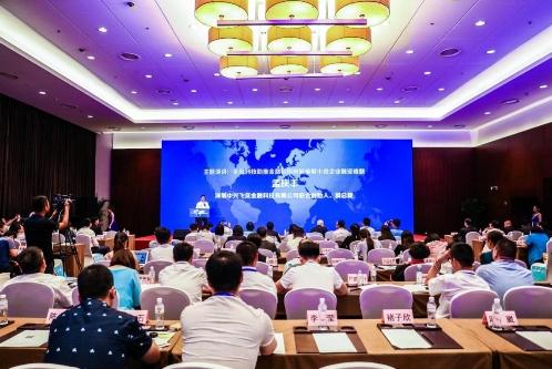 第三届普惠金融高峰论坛:飞贷移动信贷整体技术输出模式获认可