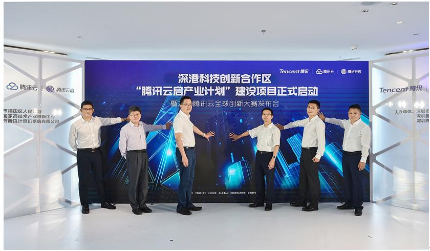 一比赛、两载体,腾讯联合政府推动深港科技创新合作区建设