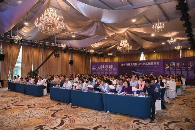 首届微热点大数据论坛在沪举办 12位学界大咖共绘路线图