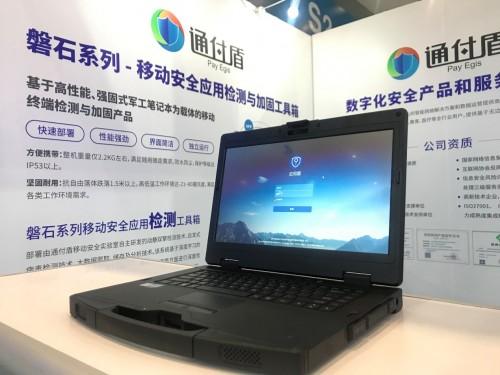 中国拟立密码法,通付盾数字身份安全助力密码工作法治化