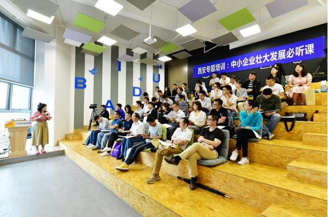 """清科沙丘创业中心深度参与西安""""双创"""" 助力城市创新加速"""