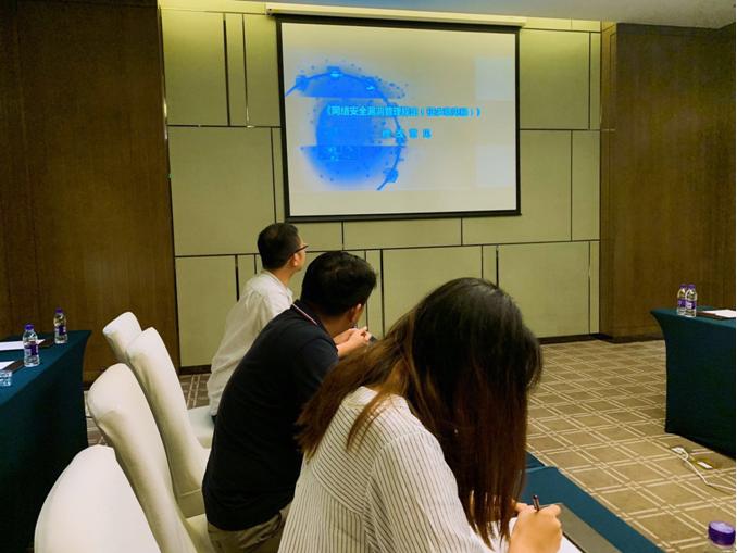 网络安全漏洞管理闭门研讨会召开 360邀行业专家共商建设性意见