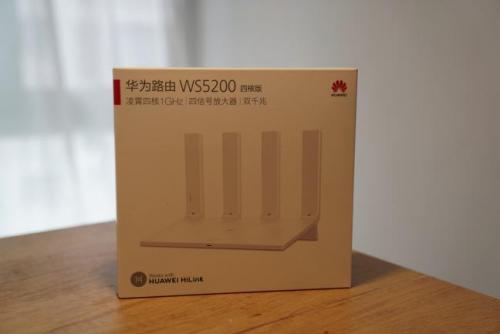 别抱怨网速卡、延迟高,那是因为你没选择华为路由WS5200四核版!