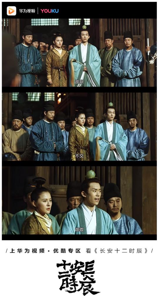 <b>华为视频 | 易烊千玺引领正能量,马天宇郑爽演绎青春史</b>