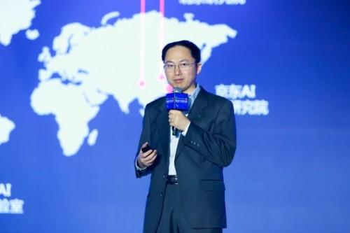 京东AI何晓冬:人工智能驱动零售服务体验升级