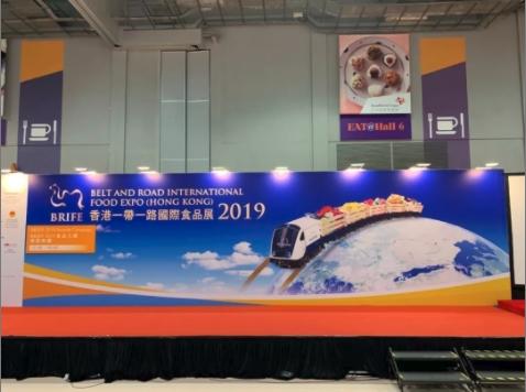 """香港""""一带一路""""国际食品展:赖茅带你感受中国酱香酒魅力"""