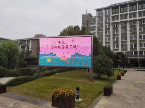 """上海人民还在为垃圾分类烦恼?快来杭州这家钉钉未来校园""""上一课""""!"""